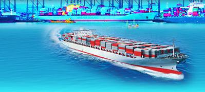 中国輸入代行HAMの船便利用