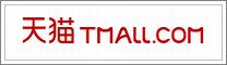 天猫Tmallからの中国産SEO支援サポート