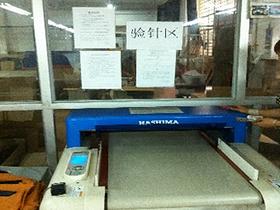 OEM/ODM商品化協力工場測定画像1