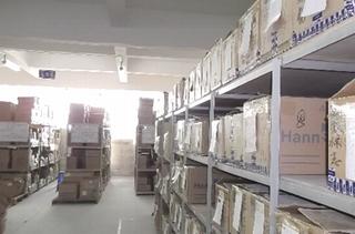 OEM/ODM商品化協力工場管理庫